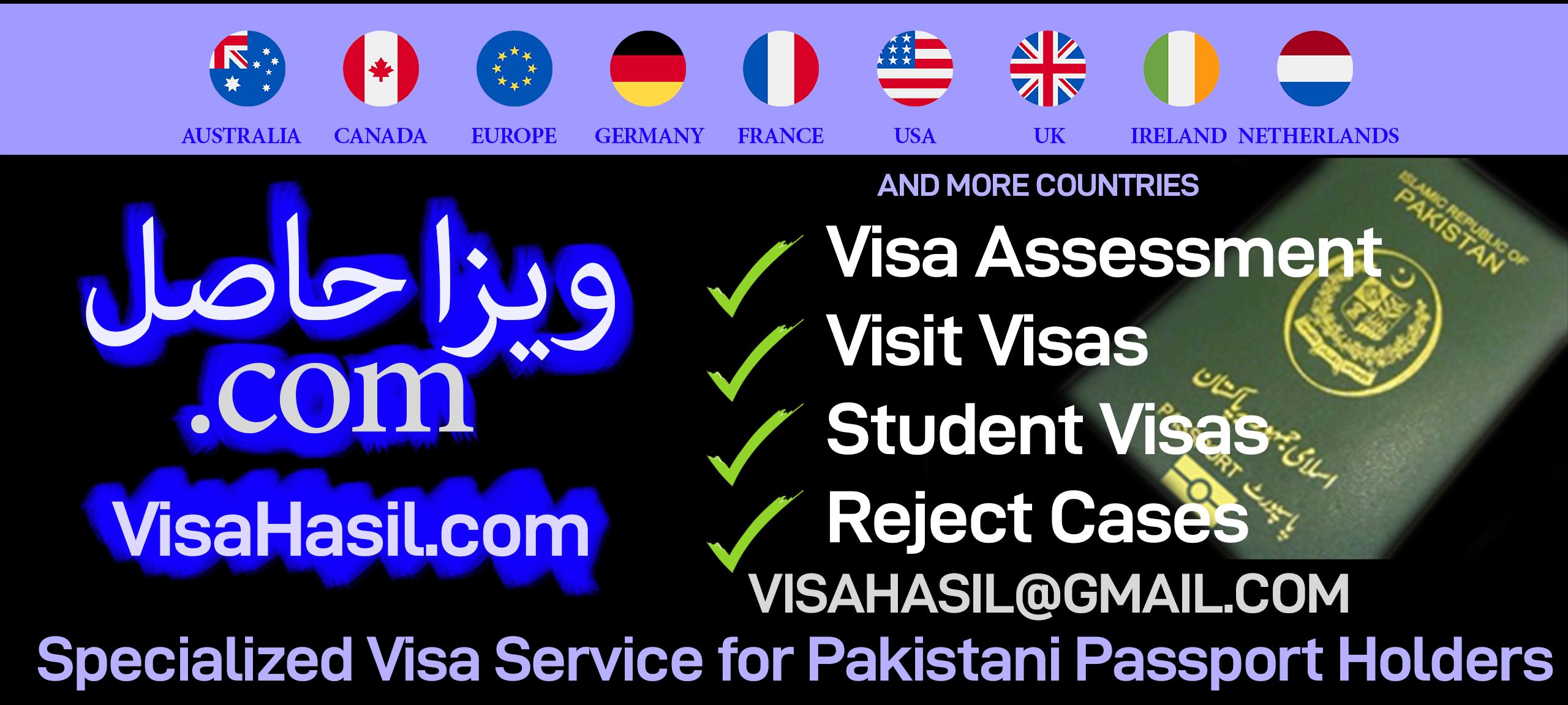 Visa Service for Pakistani Passport Holders